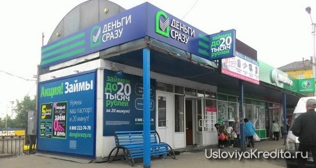 В каком банке можно оформить кредит наличными безработному?