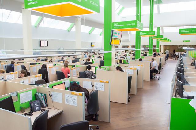 Должности в сбербанке: отдел по работе с персоналом, список вакансий по возрастанию, кто имеет возможность на трудоустройство в банк, какие документы необходимы, обучение для работы
