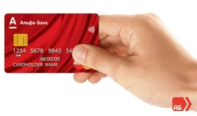 Условия обслуживания платиновых дебетовых карт в альфа-банке