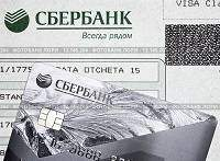Как активировать карту Сбербанка через интернет