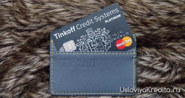 Кредит без документов, поручителей и справок о доходах — 7 банков и их условия