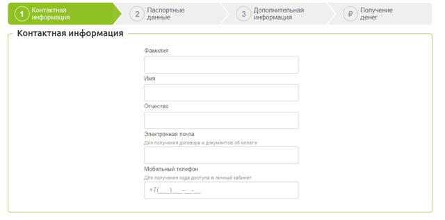Инструкция по оформлению микрозайма в Мани Мени и онлайн-заявка