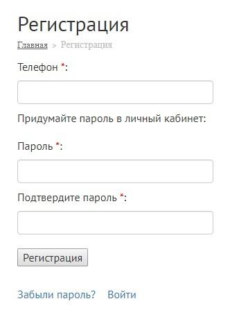 Условия и порядок получения микрозайма в fastmoney (ФастМани), заявка онлайн