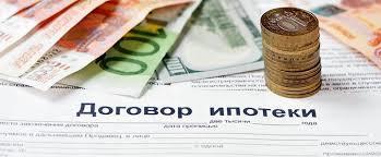Дадут ли ипотеку, если есть кредит: требования банков и отзывы