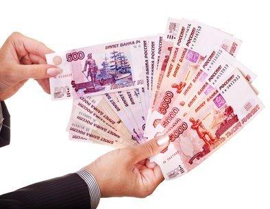 Где взять кредит на 150000 рублей: топ-20 банков, онлайн-заявка и отзывы