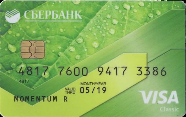 Кредитная карта Сбербанк Моментум: условия