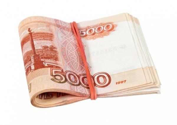 Дадут ли в Сбербанке кредит с плохой кредитной историей