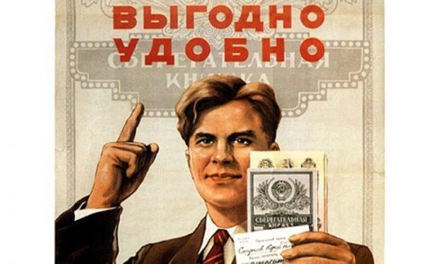 Кому принадлежит Сбербанк: кто управляет банком России, где зарегистрирован ПАО, кому принадлежат акции, владелец контрольного пакета акций, держатель реестра акционеров, какая доля государства, какой процент документов у хозяина, где место регистрации?