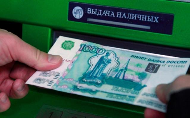 osb: что это такое в сбербанке, зачисление осб банка, что значит, если пришли деньги, как расшифровывается аббревиатура, почему произвольно списывают со счетов?