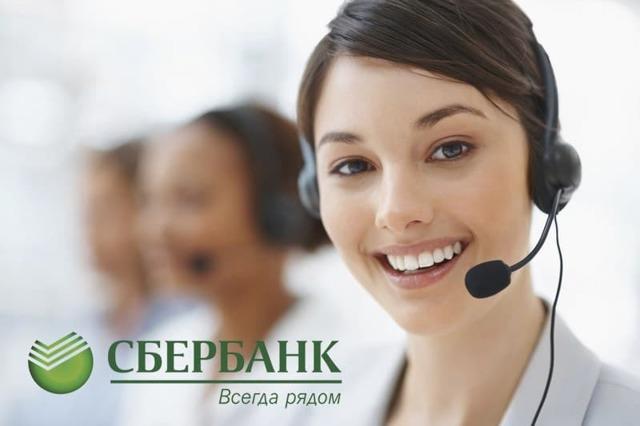 Как отвязать номер телефона от карты Сбербанка