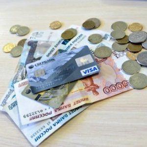 Занять денег в долг срочно на карту сбербанка: можно ли взять взаймы у банка, как это сделать проще и быстрее всего?