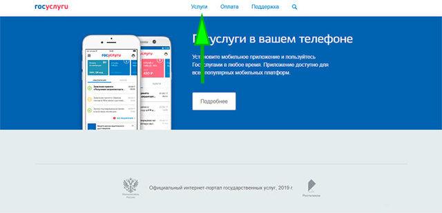 Ипотека в банке Российский Капитал: процедура оформления, оплата и досрочное погашение