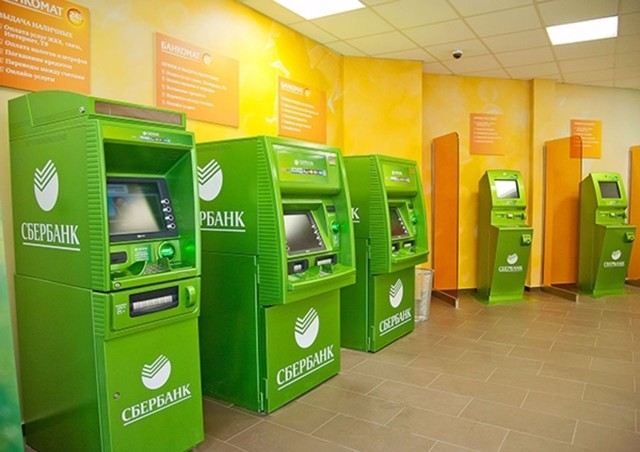 Код клиента сбербанк: как получить через банк онлайн, что это такое личный кабинет, как узнать по номеру карты, для чего нужен, информация и контакты для контактного центра, интернет