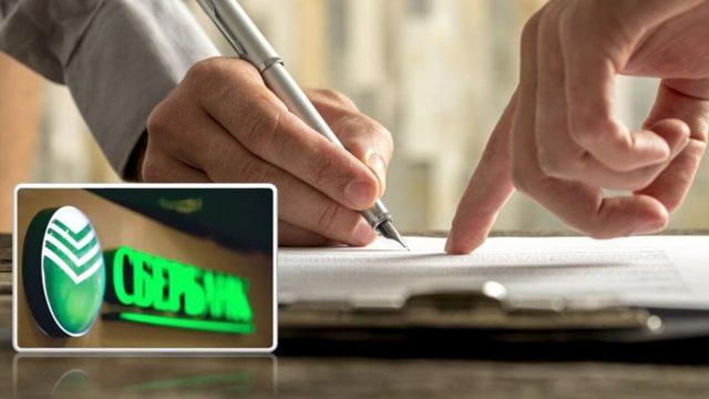 Возврат страховки по кредиту сбербанка: заявление на возврат и порядок действий