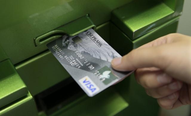 mbk сбербанк: что это такое, что значит sbol в выписке банка, описание сббол, сняли деньги без ведома клиента, кража с зарплатной карты