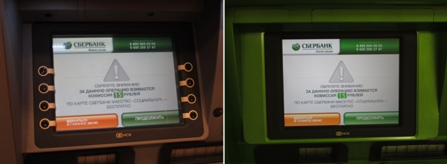 Как пользоваться банкоматом Сбербанка: пошаговая инструкция