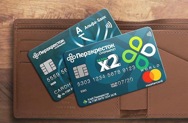 Условия обслуживания дебетовой карты альфа-банка перекресток