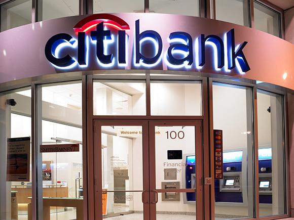 Кредит в Ситибанке: виды, условия кредитования и требования к заемщикам