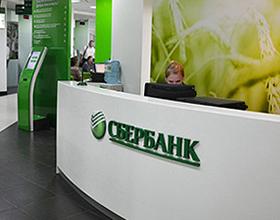 Персональный менеджер сбербанк: что это за профессия, зачем нужен личный помощник в банке, какая стоимость услуги, все плюсы и минусы, какие выполняет функции?