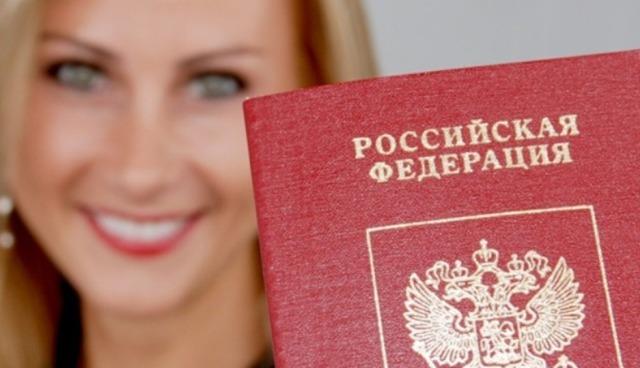 Как взять микрозайм без паспорта