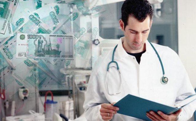 Ипотека врачам: условия социальных программ, льготы и отзывы