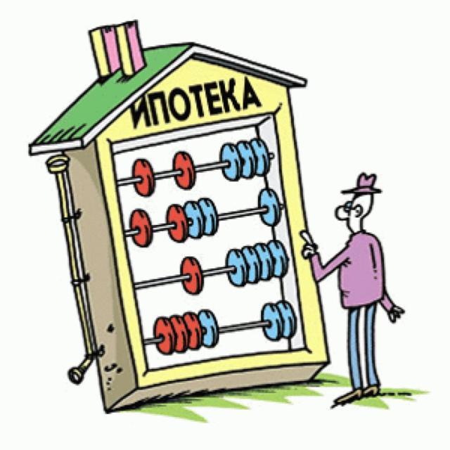 В каком банке лучше взять ипотеку: рейтинг, условия и отзывы