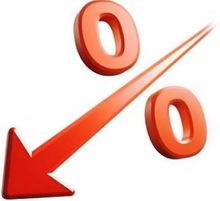 Где взять займ под низкий процент: список мфо, проценты и отзывы