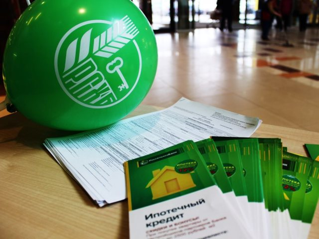 Ипотека пенсионерам в россельхозбанке: условия, ставки и отзывы