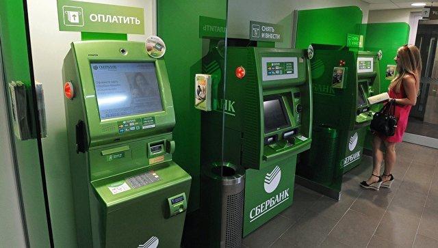 Как поставить банкомат Сбербанка у себя в магазине