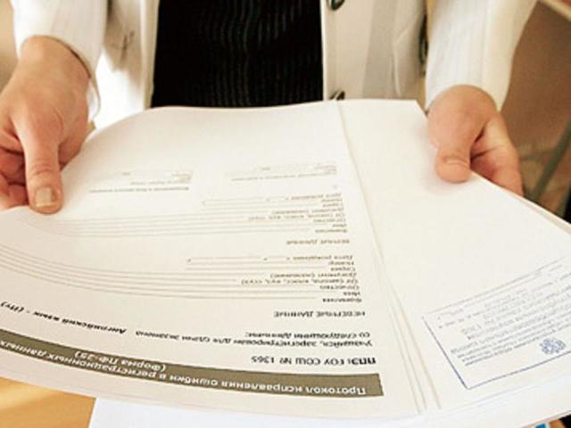 Ипотека без первоначального взноса сбербанк: как взять ипотечный кредит на вторичное жилье, какие условия, как оформить квартиру в банке в 2020 году, как можно оформить ссуду на вторичку, требования к заемщику, кто может претендовать?