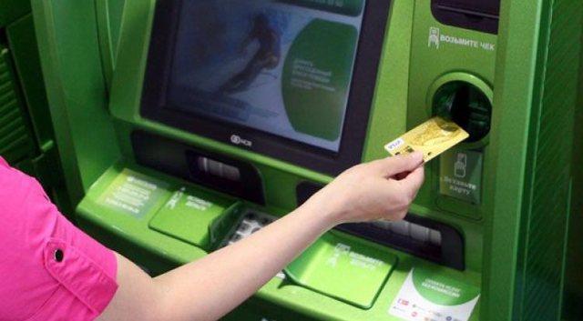 Как снять деньги с просроченной карты Сбербанка