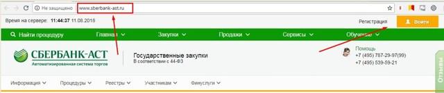 Краудсорсинговая площадка сбербанка: биржа идей, что такое sberbank ru idea, как осуществить вход, настройки аккаунта, чем выгоден для каждого из участников?