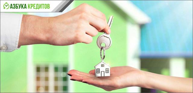 Дом в ипотеку: как купить