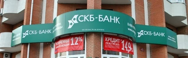 Где оформить кредит на 3 года: топ-10 банков выгодных по ставке и условиях