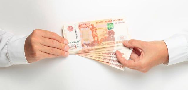 Оформление кредита на 200000 рублей без справок и поручителей