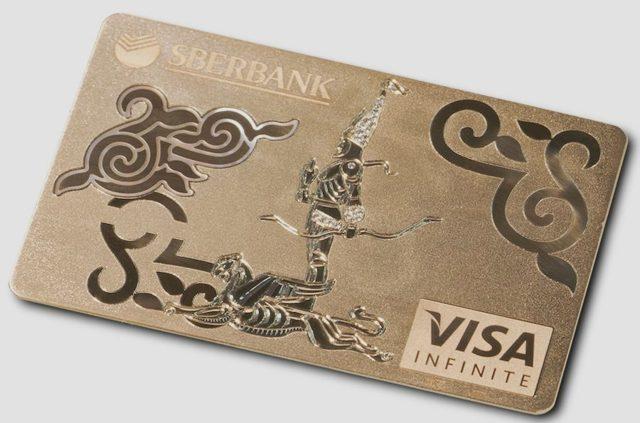Карта visa infinite Сбербанка: преимущества