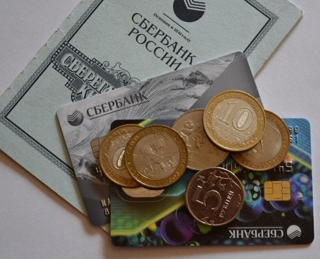 Как перевести деньги со Сберкнижки на карту Сбербанка