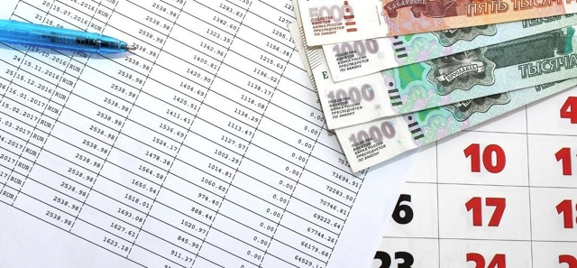 Справка 2-ндфл для ипотеки: за какой срок нужна