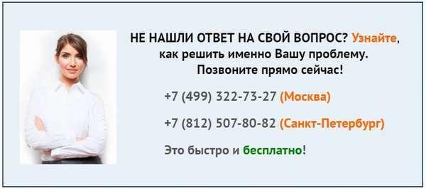 Служба безопасности сбербанка: что это такое, телефон сб, как узнать контакты, чем она занимается, когда нужно обратиться?