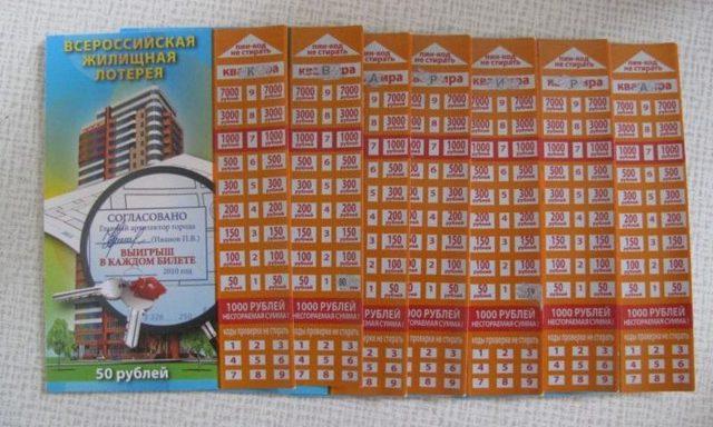 Моментальная лотерея сбербанка: онлайн мгновенное столото, отзывы покупателей, где купить билеты, условия проведения, как забрать выигрыш?