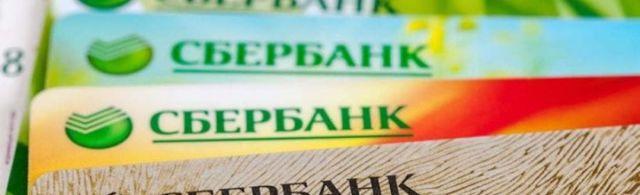 Рассрочка в Сбербанке: условия без процентов