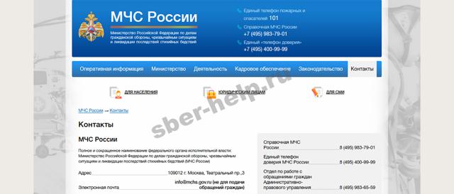 Организационно правовая форма: как заполнить в сбербанке, опф мвд и полиции России, как правильно указать?