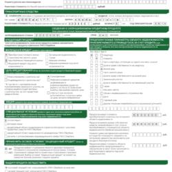 Какие нужны документы для того, чтобы получить потребительский и ипотечный кредит в Сбербанке?