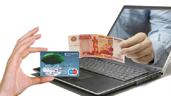 Микрозаймы в Лови займ: инструкция по оформлению, условия и сроки выплаты