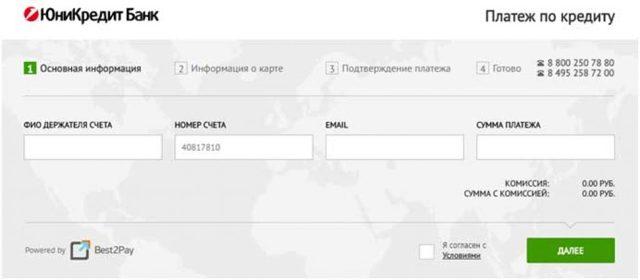 Втб банк москва официальный сайт личный кабинет