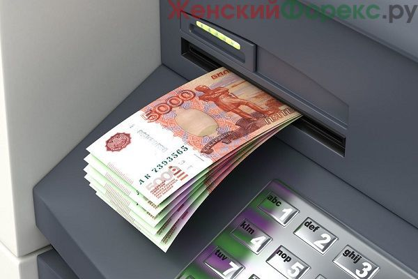 На карту Сбербанка пришли деньги неизвестно от кого: что делать