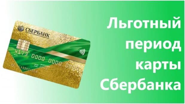 оформить кредит в быстро деньги онлайн