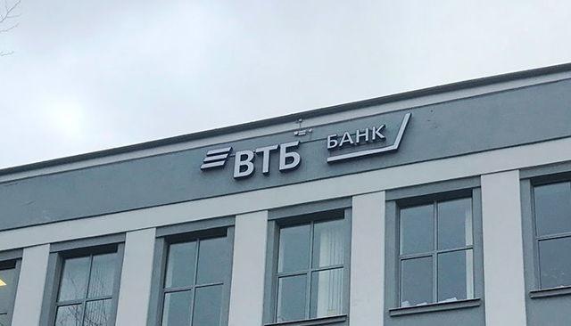 Военная ипотека в ВТБ: условия и максимальная сумма кредита, процентные ставки и отзывы клиентов