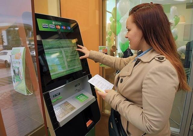 Как оплатить ЖКХ через терминал Сбербанка картой