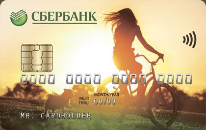 Как положить деньги на карту Сбербанка через банкомат